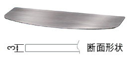 シロクマ TG-111 ステンレス 壁棚用 棚板 D形 幅900mm 【棚受け具 別売】
