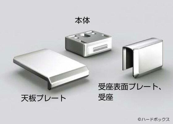 ランプ印 マグネットキャッチ XL-GC09-CR 【33mm】 クロム