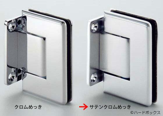 【スガツネ】 ガラスドア用自由丁番 789L型 【789L-10SC】 【112mm】 【サテンクロム壁取付タイプ】