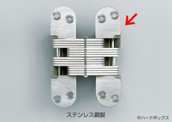 【スガツネ】 超重量用隠し丁番 RS型 【RS-218SS】 【117.5mm】 【ヘアライン】 【ステンレス鋼製】