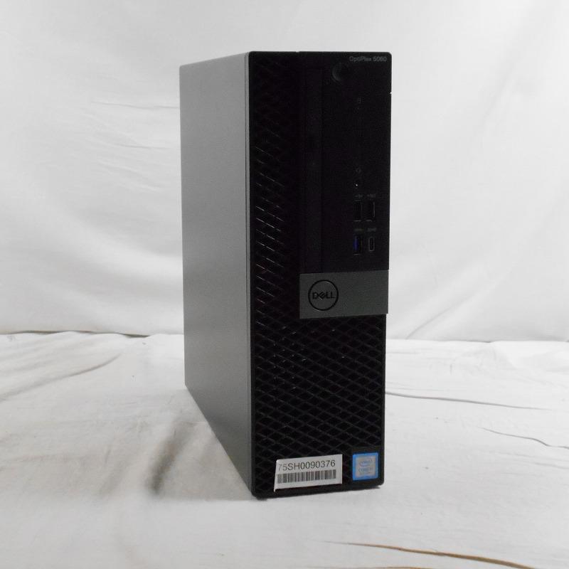 リモートワークにお勧め 中古 中古パソコン デスクトップパソコン DELL OptiPlex 5060 D11S Corei7 8700 TG ヤマダ DVDRW SSD256GB 高級な メモリ8GB ホールディングスグループ 3.2GHz CDRW 即納送料無料 Win10Pro 1年保証