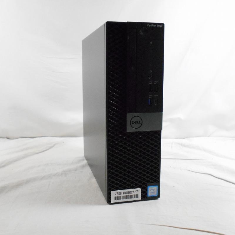 リモートワークにお勧め 中古 中古パソコン デスクトップパソコン DELL ギフ_包装 与え OptiPlex 5060 D11S Corei7 8700 CDRW 3.2GHz ヤマダ ホールディングスグループ Win10Pro TG メモリ8GB DVDRW 1年保証 SSD256GB