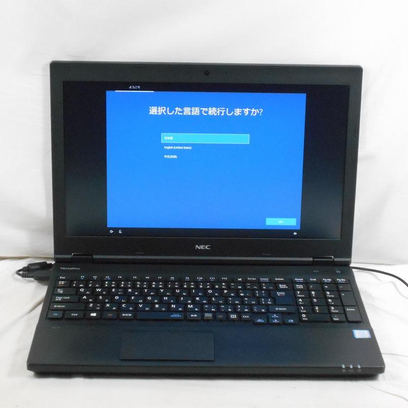リモートワークにお勧め 10%OFFクーポン 9 25限定 中古 中古パソコン ノートパソコン NEC VersaPro VK23T X-T PC-VK23TXZDT Corei5 DVDRW 15インチ 人気急上昇 メモリ8GB 1年保証 ホールディングスグループ ヤマダ 6200U HDD500GB TG 2.3GHz Win10Home 出群 CDRW E