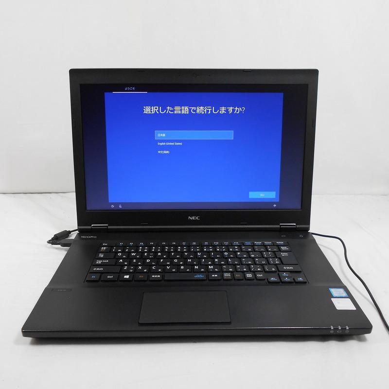 リモートワークにお勧め 10%OFFクーポン 9 25限定 お見舞い 中古 中古パソコン ノートパソコン NEC VersaPro VK23T X-Y PC-VK23TXZDY Corei5 DVD CD メモリ4GB TG ホールディングスグループ E 信憑 1年保証 Win10Home 15インチ ヤマダ 2.3GHz HDD500GB 6200U