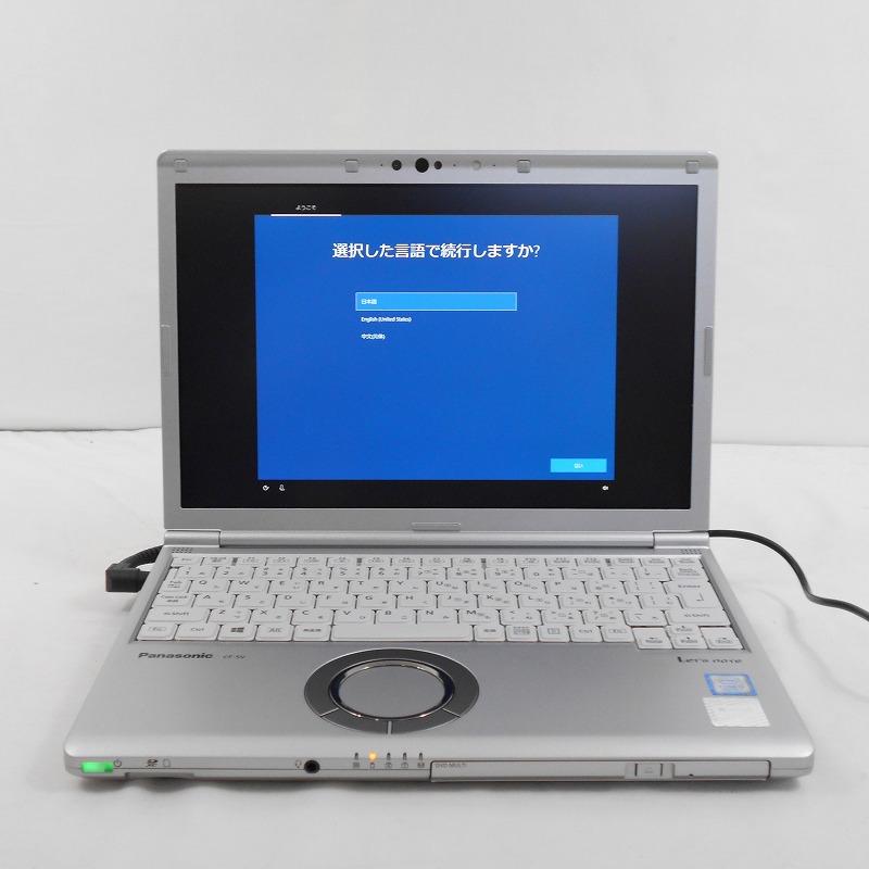 リモートワークにお勧め 10%OFFクーポン 9 25限定 オータムセール 中古 中古パソコン ノートパソコン Panasonic Let'snote 評判 CF-SV CF-SV7HD4VS Corei5 大人気 1年保証 TG SSD256GB 8250U 12インチ 1.6GHz Win10Home メモリ8GB DVDRW ヤマダ E ホールディングスグループ CDRW