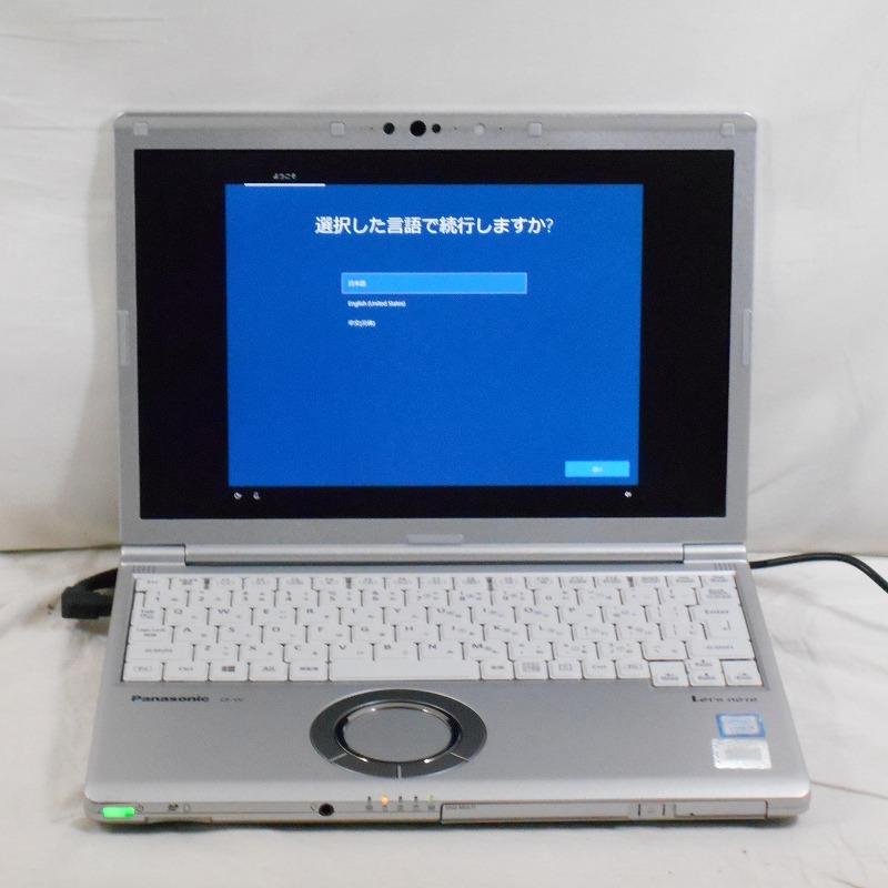リモートワークにお勧め 10%OFFクーポン 9 25限定 オータムセール 中古 中古パソコン ノートパソコン Panasonic Let'snote CF-SV CF-SV7HD4VS Corei5 ホールディングスグループ 8250U Win10Home 爆安 SSD256GB DVDRW 12インチ 1年保証 ヤマダ 1.6GHz CDRW E メモリ8GB TG ラッピング無料