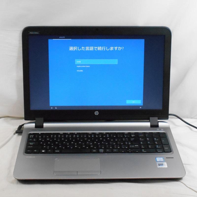 リモートワークにお勧め 10%OFFクーポン 9 25限定 中古 中古パソコン ノートパソコン HP ProBook 450 G3 N8K06AV Corei5 Win10Home メモリ4GB 2.3GHz CDRW E HDD500GB ホールディングスグループ DVDRW !超美品再入荷品質至上! 当店限定販売 1年保証 TG ヤマダ 15インチ 6200U