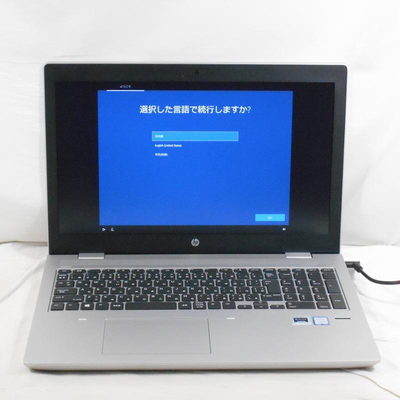 リモートワークにお勧め 10%OFFクーポン 9 25限定 中古 中古パソコン ノートパソコン HP ProBook 650 G4 6YX89PA#ABJ Corei5 待望 HDD500GB DVDRW 国内正規品 E ホールディングスグループ メモリ8GB CDRW 1.6GHz 1年保証 Win10Home TG ヤマダ 15インチ 8250U