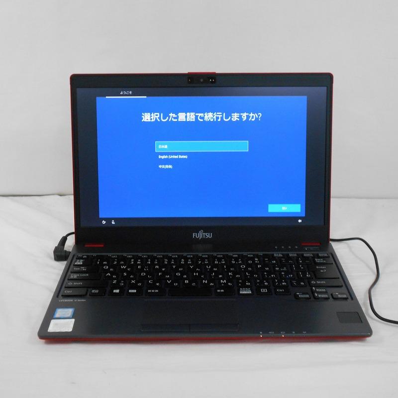 リモートワークにお勧め! 【10/20-22限定10%OFFクーポン】【ハロウィンセール】【中古】中古パソコン ノートパソコン 富士通 LIFEBOOK U938/S FMVU14013 Corei5 7300U 2.6GHz メモリ12GB SSD256GB 13インチ Win10Home【1年保証】【E】【TG】【ヤマダ ホールディングスグループ】