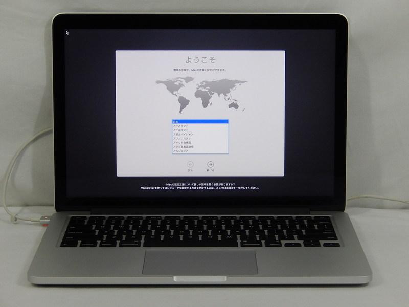 【中古】Apple MacBook Pro Retina Early 2015/A1502/Corei7/メモリ16GB/SSD512GB/13インチ/MacOS X 10.13.6【1年保証】【TG】