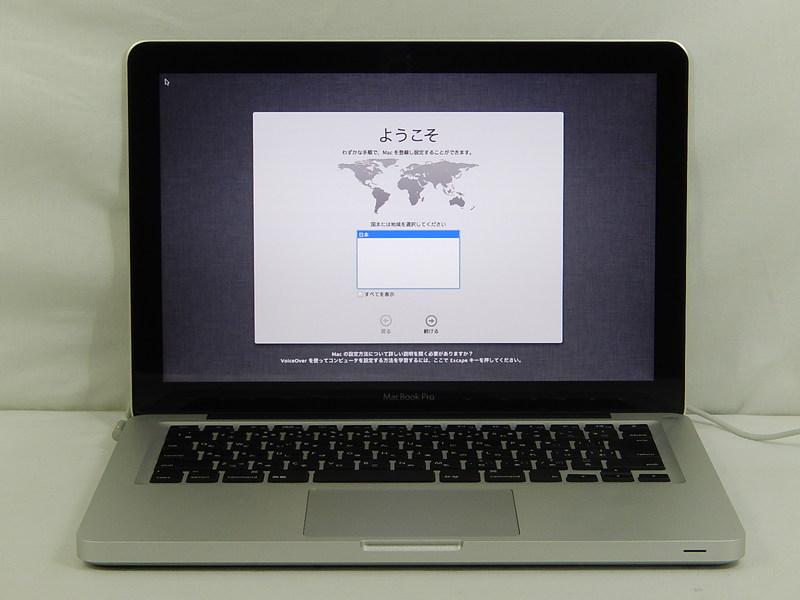 【中古】Apple MacBook Pro Early 2011/A1278/Corei5/メモリ4GB/マルチ/13.3インチ/Mac OS X 10.7.2【1年保証】【TG】