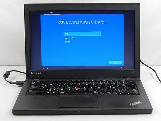 中古パソコン ノートパソコン 中古 Lenovo ThinkPad X240/20AM-S5LS00/Corei5 4210U 1.7GHz/メモリ4GB/HDD500GB/12.5インチ/windows10 Home【中古】【1年保証】【E】【TG】