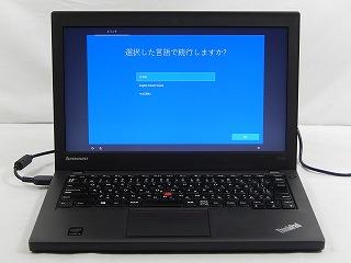 【中古】Lenovo ThinkPad X240/20AM-S5LS00/Corei5 4210U 1.7GHz/メモリ4GB/HDD500GB/12.5インチ/Win10Home【1年保証】【E】【TG】