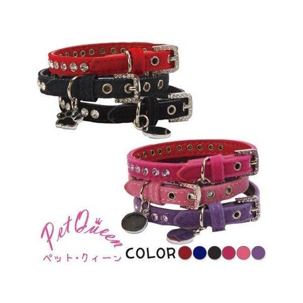 犬用 首輪 Sサイズ 全国一律送料無料 ☆クリスタルカラー☆ Pet 驚きの値段 Queen 首輪Mサイズ