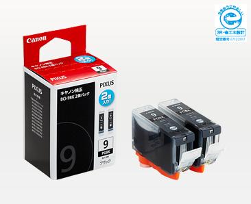 箱なし特価品 ネコポス便発送 CANON純正インク BCI-9BK 2個入り BCI-9BK2P 送料無料 70%OFFアウトレット 激安 お買い得 キ゛フト ブラック
