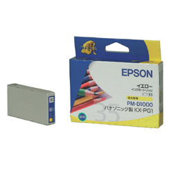 EPSON純正インク ランキングTOP10 ICY35 人気海外一番 イエロー