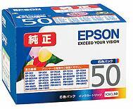 ネコポス便発送 EPSON純正インク IC6CL50 6色セット 爆売りセール開催中 初売り 送料無料