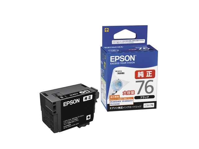予約販売品 EPSON純正インク まとめ買い特価 ICBK76 ブラック 大容量