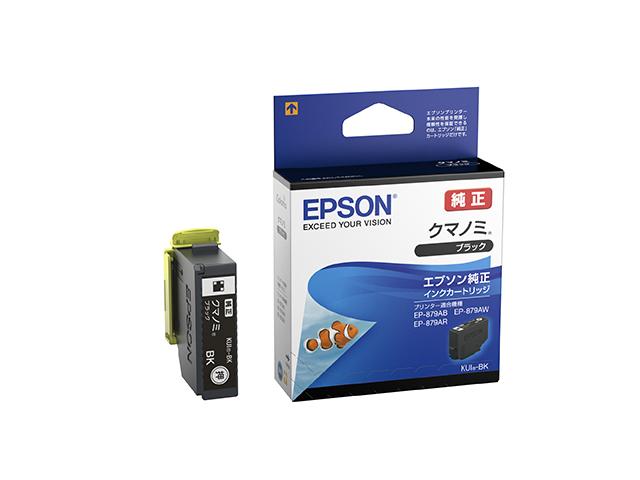 返品交換不可 期間限定 EPSON純正インク KUI-BK クマノミ ブラック