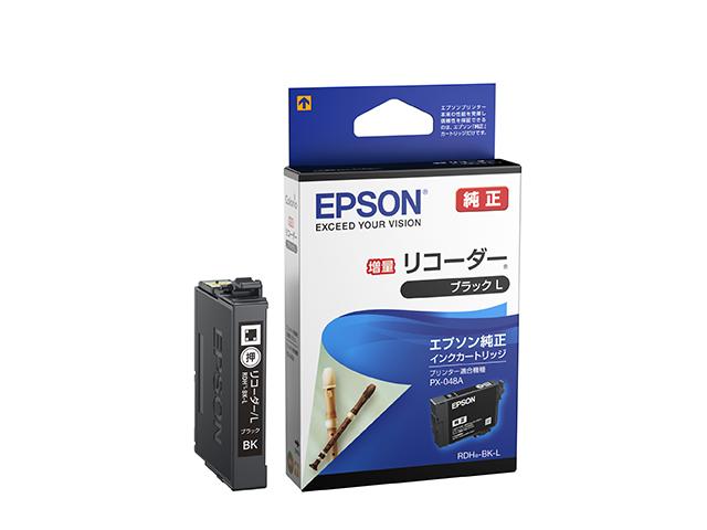 春の新作続々 売買 EPSON純正インク RDH-BK-L リコーダー ブラック増量