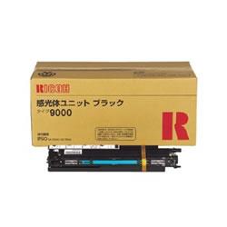 RICOH 純正品 感光体セット ブラック タイプ9000 509393H2DYW9EI
