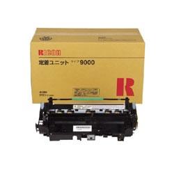 RICOH 純正品 定着ユニット タイプ9000(509394)