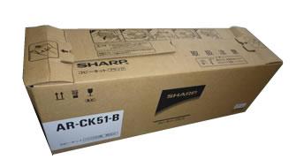 SHARP 純正品 AR-CK51-B トナー【送料無料】