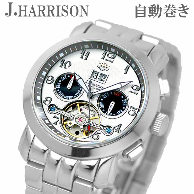 腕時計 メンズ 自動巻 ジョンハリソン 【J.HARRISON/ジョン・ハリソン】 メンズ腕時計 自動巻き jh008-wb 【新品】 [本命] [おしゃれ] [ブランド] [ウォッチ] ラグジュアリー クリスタル 高級 ゴージャス プレゼント カッコイイ