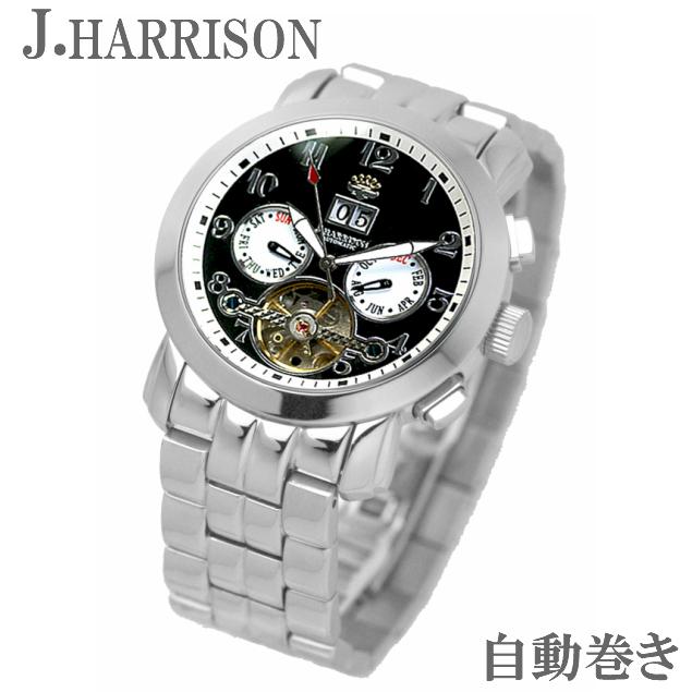 腕時計 メンズ 自動巻き ジョンハリソン【 J.HARRISON/ジョン・ハリソン】 メンズ腕時計 【自動巻き】 jh008-bwh 【新品】[本命] [おしゃれ] [ブランド] [ウォッチ] アンティーク クラシック 高級感 重厚