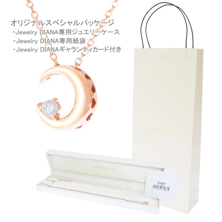 【送料無料】 ジュエリーダイアナ シルバーネックレスABP-4 日本製 ダイヤ かわいい キュート 宝石 あいされ ギフト プレゼント 女性 エレガント