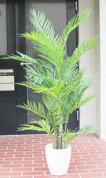 キャッシュレス5%還元対象 観葉植物 インテリア 人工観葉植物 消臭・抗菌 UDD触媒 アレカパーム 130cm 送料無料 フェイクグリーン