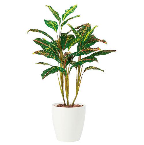 キャッシュレス5%還元対象 観葉植物 インテリア 造花 大型 人工観葉植物 消臭・抗菌 UDD触媒 オウカンクロトン 100cm [特定送料] フェイクグリーン
