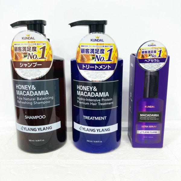 韓国で話題のヘアケアブランドが日本上陸 韓国コスメ 国内正規品 ヘアケア 送料無料 KUNDAL クンダル イランイランの香り ヘアセラム 格安SALEスタート 3点セット トリートメント シャンプー