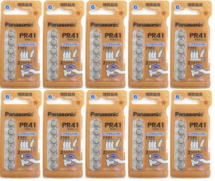 送料無料 新品 枚数限定 公式 最大500円OFFクーポン配布中 パナソニック製 補聴器電池 312 60粒 PR41 10個セット