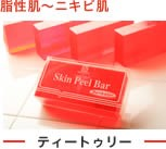 The sunsorit skin Peel bar essential 135 g 2 pieces set (oily skin and acne skin)