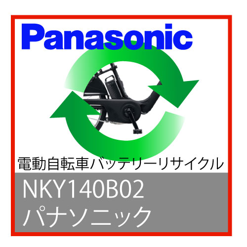 【再入荷!】 PanasonicNKY140B02 Panasonic パナソニック, トヨママチ:32aba132 --- supercanaltv.zonalivresh.dominiotemporario.com