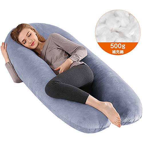 VACNITE 抱き枕 抱きまくら 抱かれ枕 現品 U型 補充用綿500g付き 3か所に補充可能 記念日 授乳 妊婦枕 背当てクッション 高 マタニティ 横向き寝