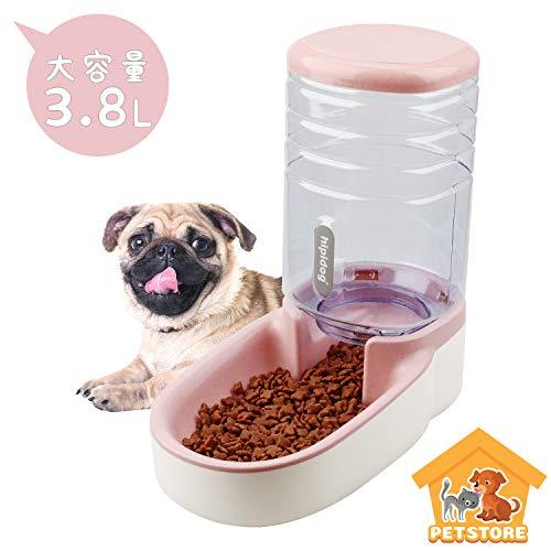 Dopet 自動給餌器 ペット給餌器 猫 大 公式サイト 中 小型犬用 最新版 激安特価品 3.5kg餌入れる 3.8L ペット自動餌やり機 最大15日連続自動 多頭用 大容量