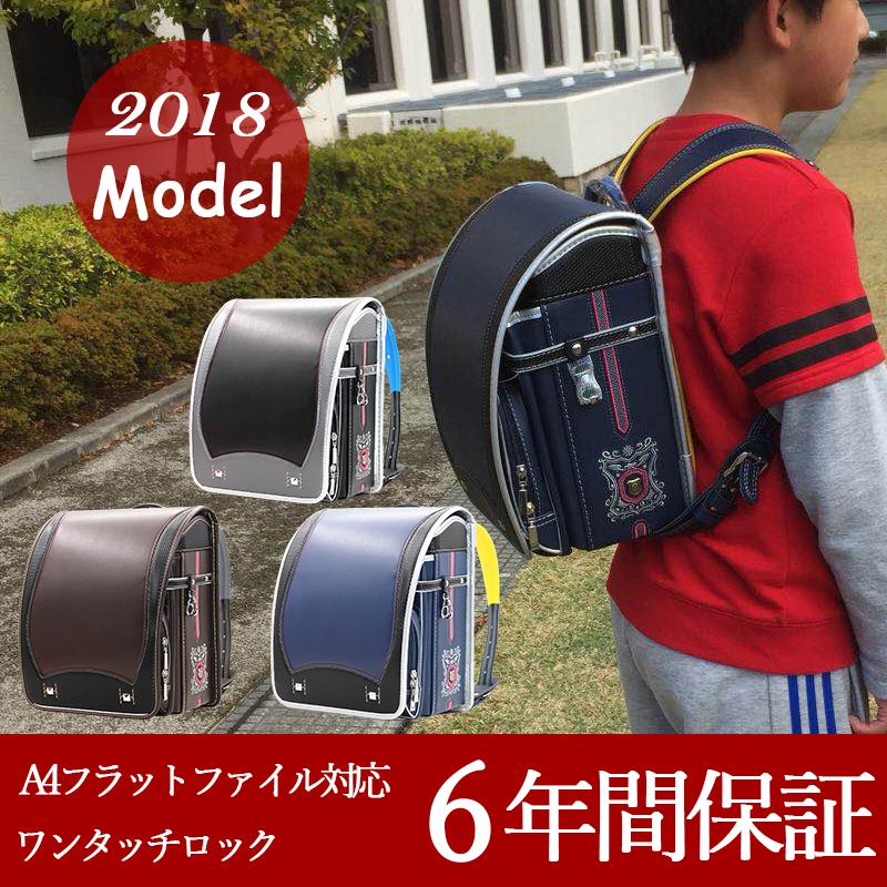 【送料無料】ランドセル 6年間保証 男の子 女の子 ワンタッチロック A4フラットファイル対応 刺繍 軽量 2019