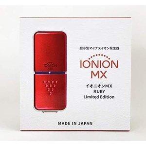 商い スーパーセール イオニオン IONION MX ルビー 携帯マイナスイオン発生器 RUBY