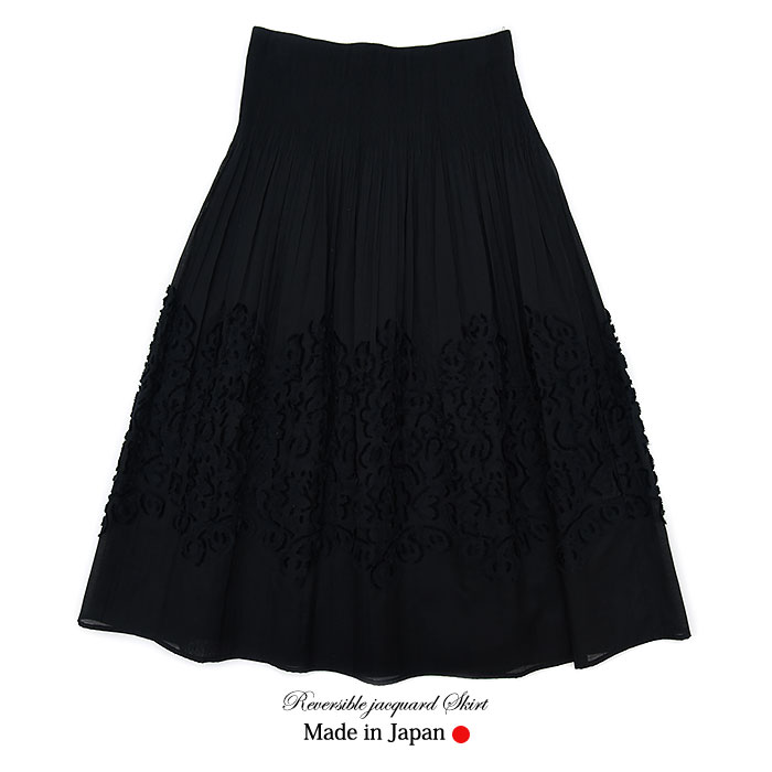 【SS】【1219】【送料無料】リバーシブルジャガードスカート(EPTAMODA,エプタモーダ) 11号 【ミセスファッション】【40代】【50代】【60代】