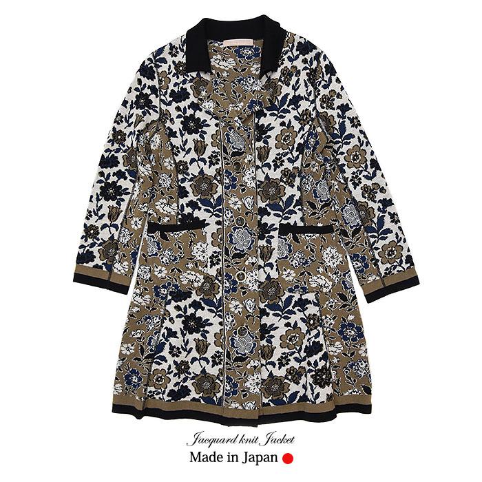 【SS】☆【1219】【送料無料】ジャガードニットジャケット(comt,コムト) 9号 【ミセスファッション】【40代】【50代】【60代】
