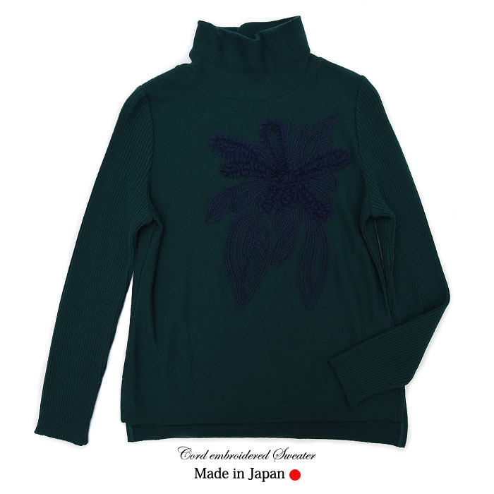 【1219】【送料無料】コード刺繍ハイネックセーター(comt,コムト) 9号 【ミセスファッション】【40代】【50代】【60代】