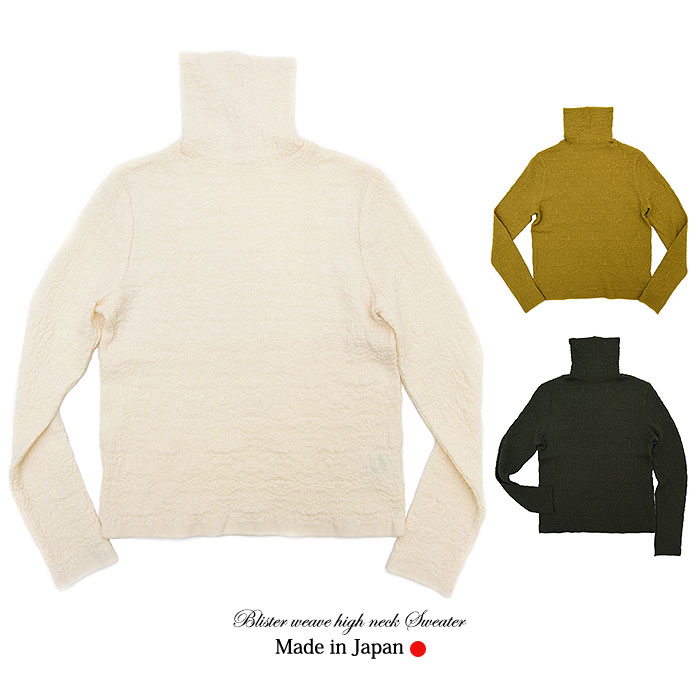 【1219】【送料無料】ハイネックセーター(comt,コムト) 9号 【ミセスファッション】【40代】【50代】【60代】
