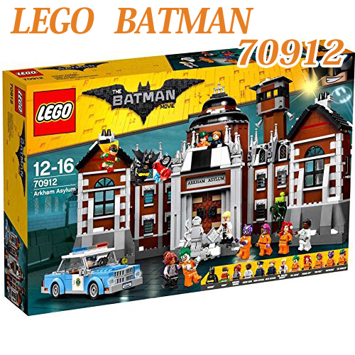 【LEGO】 レゴ バットマン ムービー アーカム アサイラム 70912lego Batman Movie Arkham Asylum 70912【海外限定品】おもちゃ フィギュア ホビー[並行輸入品] [海外お取り寄せ商品] [送料無料]【smtb-tk】