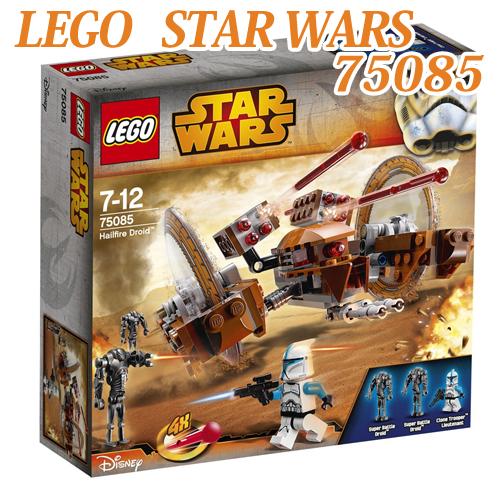 【LEGO】 レゴ スターウォーズ ヘイルファイヤー ドロイド 75085lego Star Wars Hailfire Droid 75085【海外限定品】おもちゃ フィギュア ホビー[並行輸入品] [海外お取り寄せ商品] [送料無料]【smtb-tk】