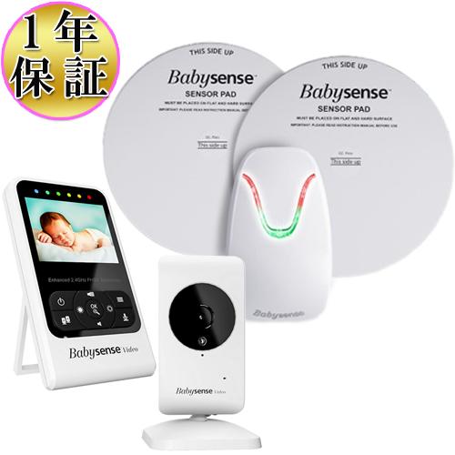 期間限定価格!安心の1年保証付き!hisense社 Babysense 7 Video + Movement Monitor Babysense7 ベビーセンス7 (最新版)ベビーセンス 7 ベビーモニター + カメラ付き セット 乳幼児 感知センサー 乳幼児 呼吸モニター