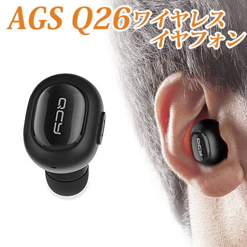 ≪超小型≫AGS Bluetooth ワイヤレス イヤホン Q26 Wireless Bluetooth Wireless Earbud HeadsetiPhone Android iPad PC iPad スマートフォン対応海外お取り寄せ商品♪