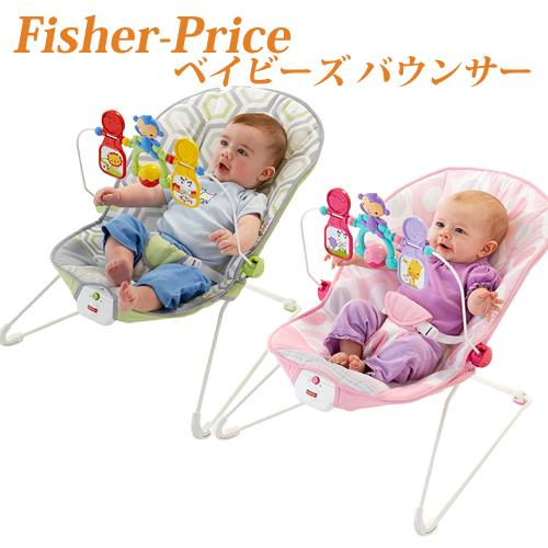 フィッシャープライス ベビー バウンサー ゆりかご チェアー 選べる2カラー Fisher-Price Baby's Bouncer chair [並行輸入品] [海外お取り寄せ] 【smtb-tk】