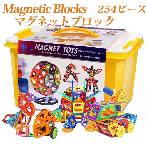 【即発送可能】 Magnetic よりお買い得 54ピース Blocks 254ピース PCS 知育マグネット ブロック 磁気建物ブロック 200ピース 磁気タイル 54ピース カード デラックス 建物セット【並行輸入品】 マグネット 知育 おもちゃ 磁石 254 PCS Magnetic Building Blocks マグフォーマー よりお買い得, PotaricoPublicc:bcda38eb --- canoncity.azurewebsites.net